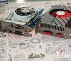 Overclock.pl - GeForce GT 740 na pierwszych zdjęciach