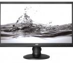 Overclock.pl - Monitor AOC u2868Pqu - Ultra HD (4K) i 28 cali
