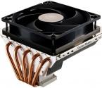 Overclock.pl - Cooler Master przedstawił cooler CPU - GeminII S524 V2